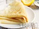 Рецепта Палачинки с кисело мляко и ванилия